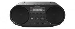 Boombox avec audio-in, Radio (FM/AM