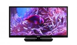 LED TV professionnel 24inch HD Studio