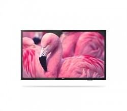 LED TV professionnel 43inch HD PrimeSuit
