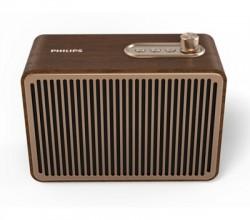 Vintage BT Speaker